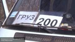 В Донецке замечен микроавтобус «Груз 200»