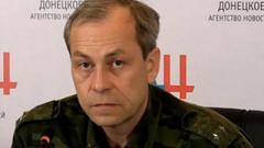 «Рассказал о наступлении». Басурин озвучил «показания» взятого в плен «бойца ВСУ»