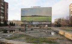 В Макеевке по инициативе «мэра» устраивают «каток в фонтане»
