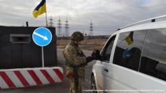 Ситуация на КПВВ сегодня, 10 января: У линии разграничеия стоят сотни машин