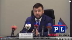 Главарь «ДНР» Пушилин угрожает «кадровыми изменениями» из-за проблем со снегом
