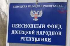 «Прожить на эти деньги сложно». В «ДНР» рассказали, сколько потратили на пенсии в 2018 году