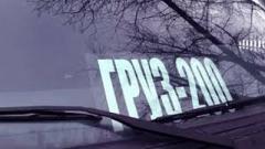 ВСУ уничтожили 30 террористов армии РФ, десятки раненых: подробности боев с силами ООС