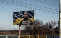 Выборы и торговая война. Угрозы для Украины в 2019