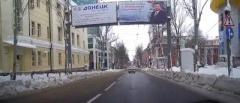 Мрачно и жутко: Житель Донецка показал, как выглядит город в январе. ВИДЕО