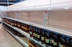 В Донецке сокращается ассортимент в продуктовых магазинах