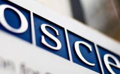СММ ОБСЕ заметили в неподконтрольном Донецке ЗРК «Стрелу»