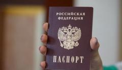 Агенты Кремля агитируют жителей Донбасса получать российские паспорта