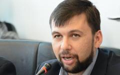 Пушилин озвучил «конечную цель» главарей ОРДЛО