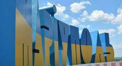 Нюансы и правила: Как переселенцу получить жилье в Мариуполе