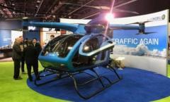 В США представили пассажирский дрон за $200 тыс