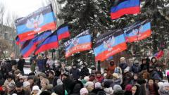 В «ДНР» назвали «безобразием» футбольные санкции Украины