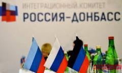 Процесс интеграции Донбасса с Россией перешел в активную фазу, — главарь «ДНР»
