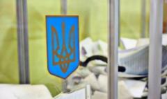 Как Россия будет препятствовать выборам в Украине: разведка Америки представила важную информацию