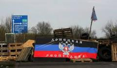 На похороны боевиков «ДНР» собирают деньги через соцсети