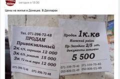 Нищета «русского мира»: в сети показали, как упала стоимость жилья в оккупированном Донецке