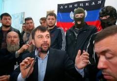 Боевики «ДНР» жалуются на «большие проблемы»