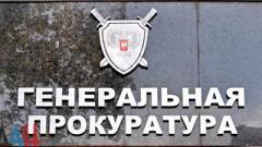В Донецке на взятке задержали крупного «чиновника»
