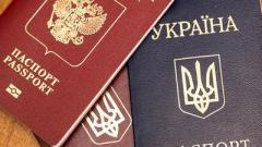 В МВД РФ подсчитали украинцев, получивших российские паспорта