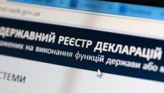 В силу вступает декларационная кампания: кто должен сдать отчет