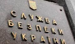 Разоблачен механизм финансирования членов НВФ ОРЛО