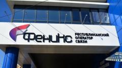В ОРДО прогнозируют сбои в работе «Феникса» из-за обстрела Горловки