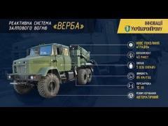 В Украине будет производиться смертоносное оружие