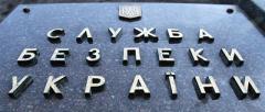 Выборы президента: СБУ призвала жителей Донецкой и Луганской областей к бдительности