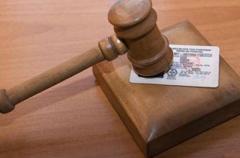 За какие нарушения украинцев могут лишить водительских прав