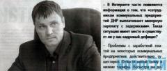 Низкие тарифы на коммуналку: «Министр ДНР» заявил о задержке зарплат у коммунальщиков