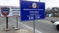 """О взрыве авто на """"Еленовке"""" рассказали очевидцы, в Сети люди в панике: """"Останки дымились, раскидало очень сильно"""""""