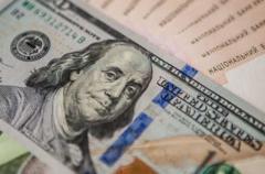 Доллар преодолел психологическую отметку: свежий курс