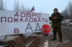 На блокпосту «ДНР» под Горловкой боевики проверяют сумки по три раза