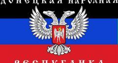 «Надо жрать, Путин придет»: в «ДНР» нашли «украинский след» в хлебобулочных изделиях