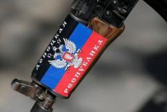 В «ДНР» объявили режим ЧС в Верхнеторецком и Ясиноватой