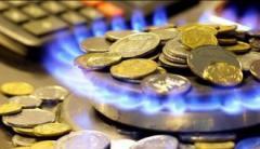 Украина нарастила объемы транзита газа