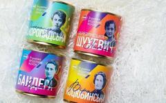 В Украине к 8 Марта выпустили «Сгущенку выдающихся женщин»