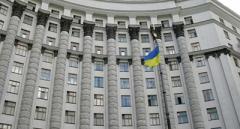 Кабмин запретил вход в здание правитеьства в непристойном виде