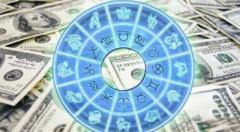 Проверьте свое везение: знаки Зодиака, которые станут богаче в марте 2019-го