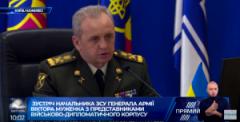 В Генштабе ВСУ бьют тревогу: РФ готовит вторжение в Украину