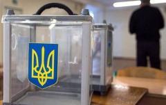 Одесситам предлагают 5 тысяч гривен за голосование за нужного кандидата