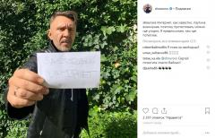 «Стремятся к КНДР»: Сергей Шнуров начал протест против российской власти