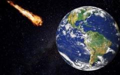 Очередной астероид движется по направлению к Земле