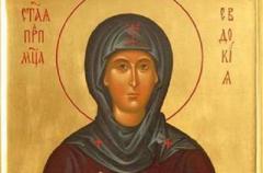 Приметы на 14 марта: что категорически нельзя делать в день Евдокии