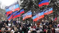 В Макеевке в честь аннексии Крыма построят сквер «Русская весна»