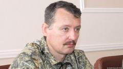 «Нет уже ополчения»: Гиркин сделал громкое заявление