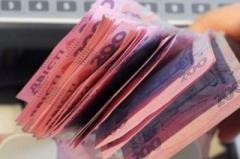 Повышение пенсий в марте: кто из украинцев увидит увеличение доходов, а кому дадут только одноразовую выплату