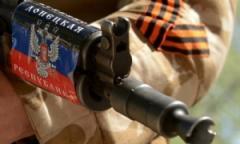 В Донецке произошла разборка между боевиками «ДНР». Есть раненные