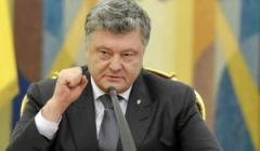 Порошенко заявил о скором возврате Донбасса и Крыма в Украину
