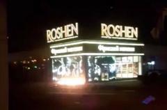 В Киеве попытались сжечь магазин Roshen